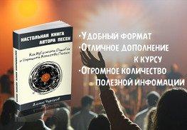 Blog Image 2